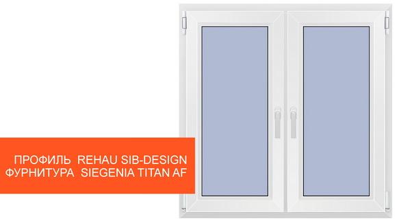 rehau sib 15600. Black Bedroom Furniture Sets. Home Design Ideas